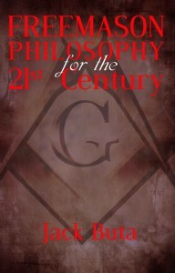 5 Books About Freemasonry On Amazon