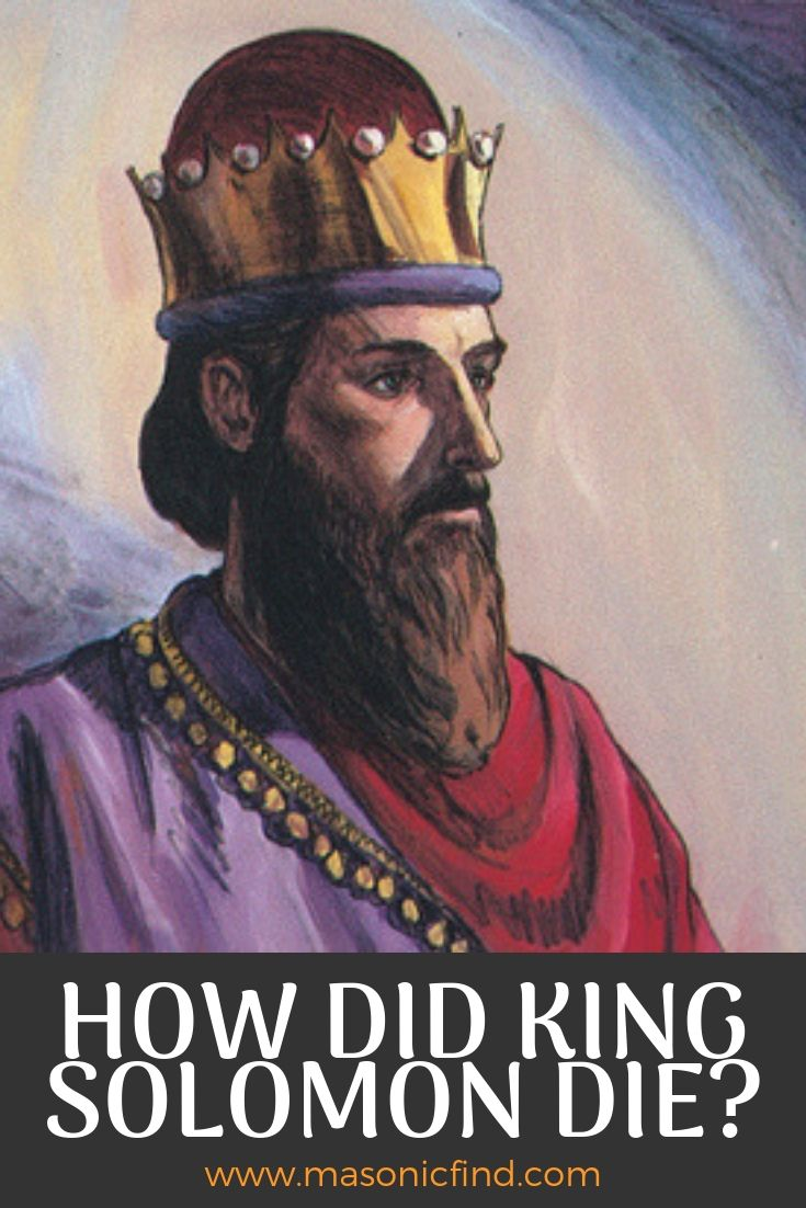 how did king solomon die