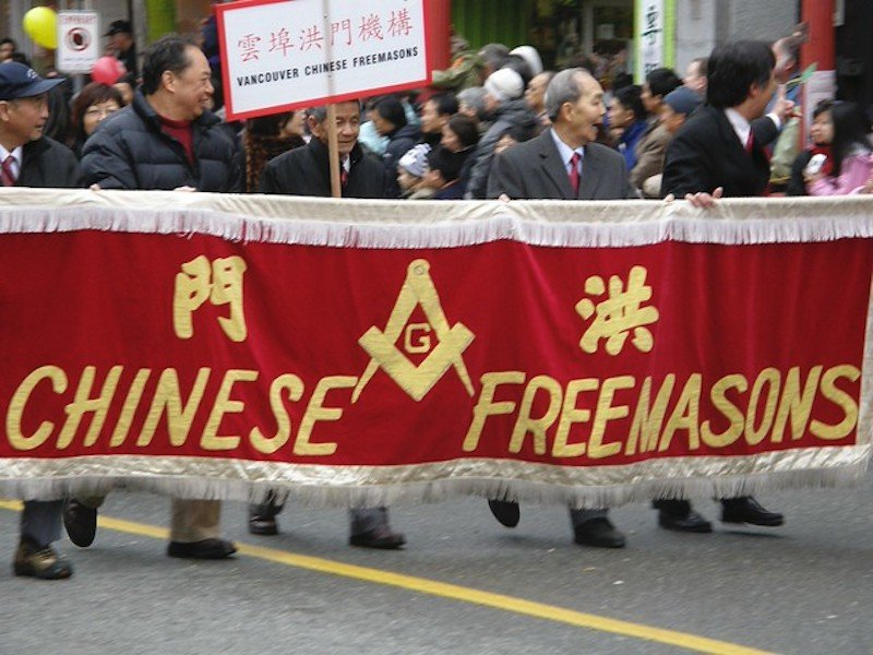 chinese freemasons