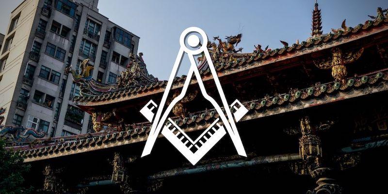is freemasonry chinese